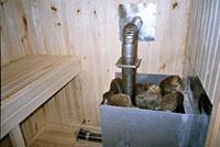 Банный котел