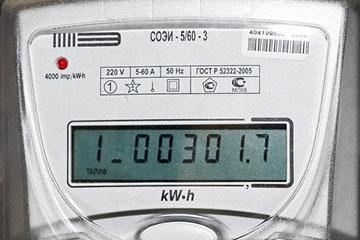 Программируемый электрический счетчик