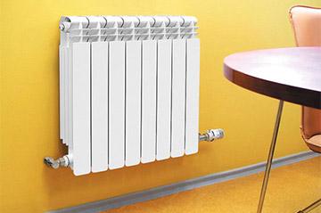 Настенный алюминиевый радиатор