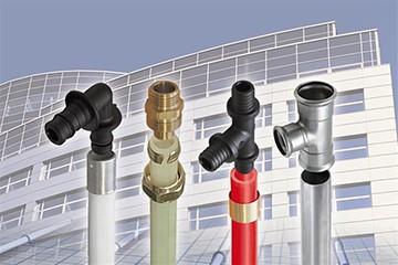 Разновидности труб для отопления