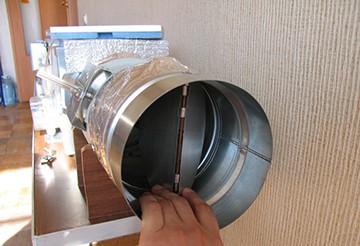 Клапан обратный вентиляционный
