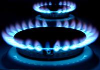 затраты энергии