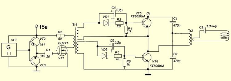 схема самодельного нагревателя