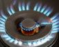 экономия газа