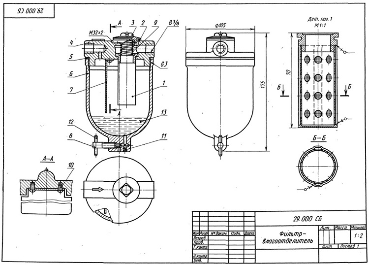чертеж фильтра для компрессора