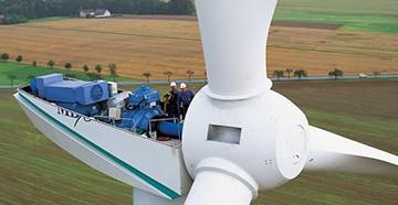 Ветряная электростанция как альтернативный источник энергии
