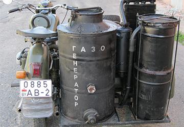 Автомобильный газогенератор
