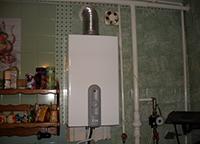 Колонка газовая в квартире