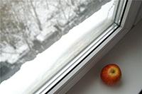 Окно с утеплителем