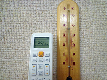 температура нагрева