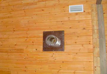 вентиляционное отверстие