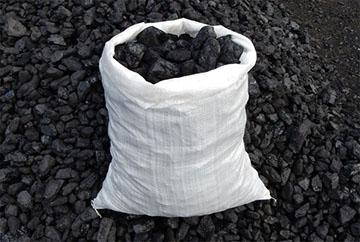твердый уголь