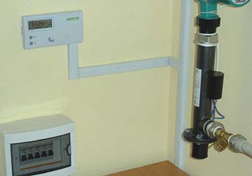электродный вихревой индукционный котел