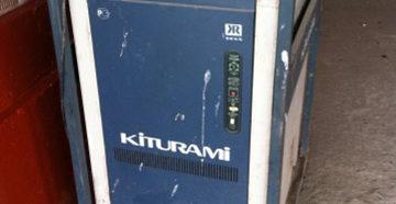 дизельный котел Kiturami KSO 50R